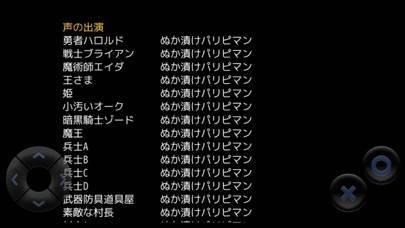 「フルボイスクソゲーRPGシリーズ」のスクリーンショット 2枚目