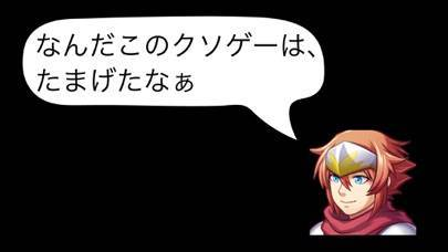 「フルボイスクソゲーRPGシリーズ」のスクリーンショット 1枚目
