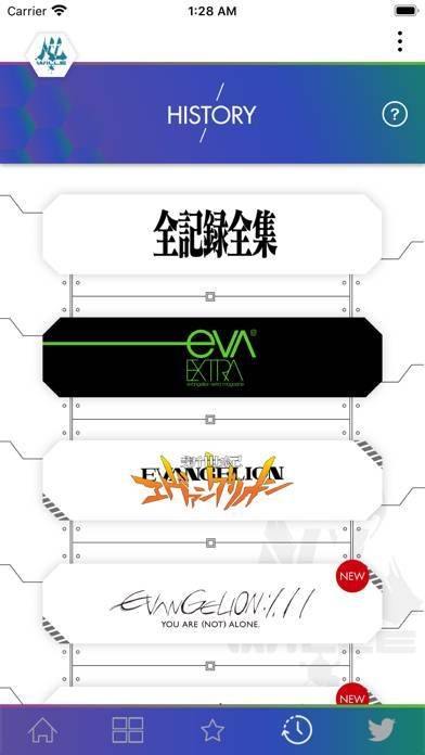 「EVA-EXTRA」のスクリーンショット 2枚目