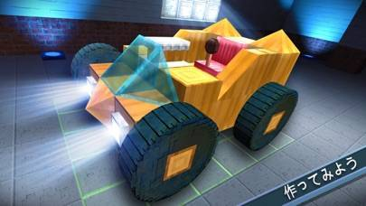 「クラッシュクラフター (CrashCrafter)」のスクリーンショット 2枚目