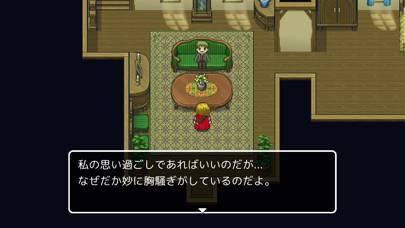 「名探偵ゆうしゃ 〜はじまりの村〜 【脱出ゲーム】」のスクリーンショット 3枚目