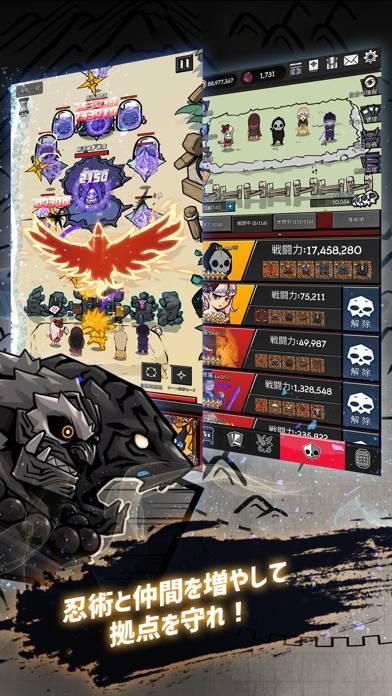 「忍者大戦:ディフェンスゲーム」のスクリーンショット 3枚目