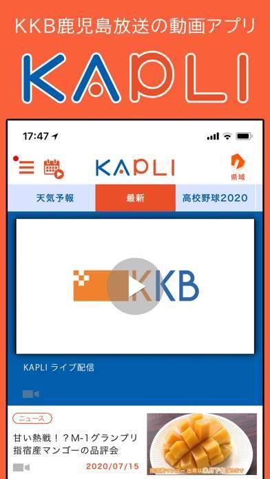 「KAPLI」のスクリーンショット 1枚目