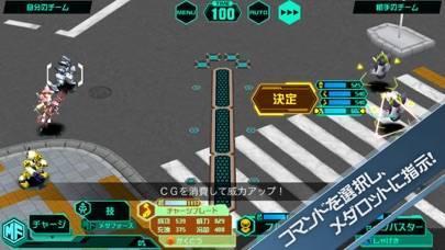 「メダロットS ~ロボットバトルRPG~」のスクリーンショット 1枚目