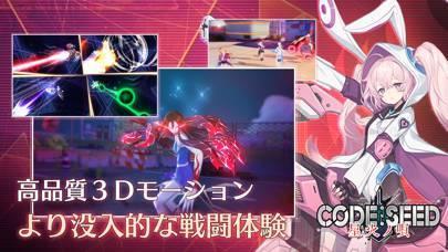 「CODE:SEED -星火ノ唄-」のスクリーンショット 1枚目