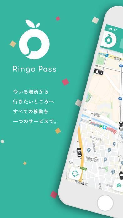 「Ringo Pass」のスクリーンショット 1枚目