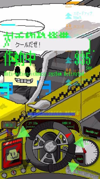 「ザ・ファイナルタクシー」のスクリーンショット 1枚目