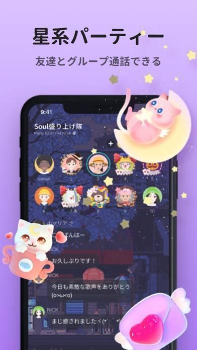 「Soul- 趣味仲間と通話できるSNS」のスクリーンショット 3枚目