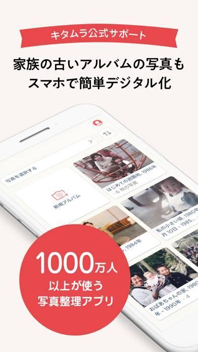 「Photomyne フォトマイン - 写真スキャナー」のスクリーンショット 1枚目