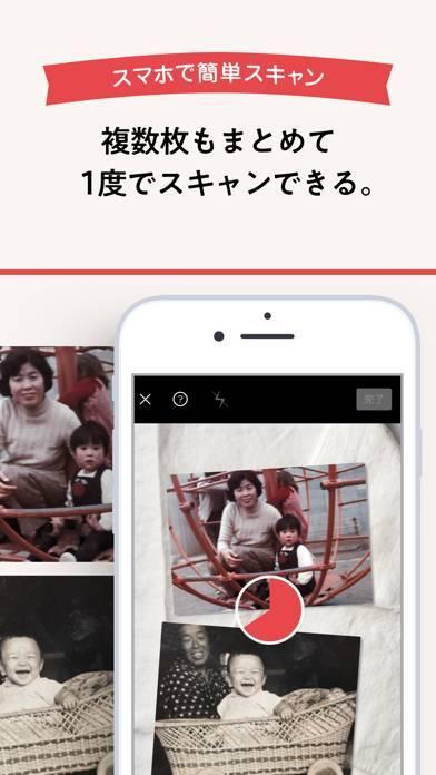 「Photomyne フォトマイン - 写真スキャナー」のスクリーンショット 3枚目