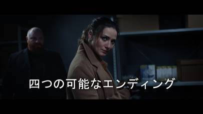 「She Sees Red」のスクリーンショット 3枚目