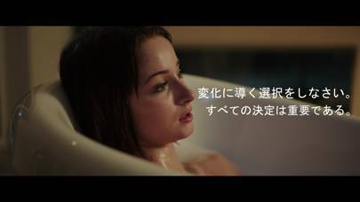 「She Sees Red」のスクリーンショット 1枚目