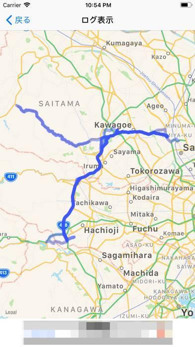 「ルートヒストリー 〜GPSロガーアプリ〜」のスクリーンショット 2枚目