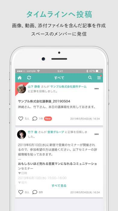 「konoMi Space」のスクリーンショット 3枚目
