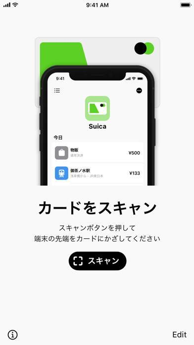「ICリーダー - 電子マネー残高確認アプリ」のスクリーンショット 1枚目