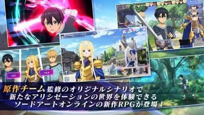 「【アリブレ】SAO アリシゼーション・ブレイディング」のスクリーンショット 1枚目