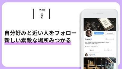「マップから見つかる-SignPlace(サインプレイス)」のスクリーンショット 3枚目
