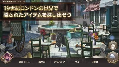 「ロンドン迷宮譚 : 本格ミステリー×アイテム探しゲーム」のスクリーンショット 1枚目