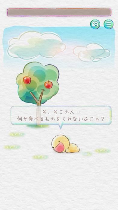 「ぺこぺこモグモグSOS - 脱出ゲーム」のスクリーンショット 1枚目