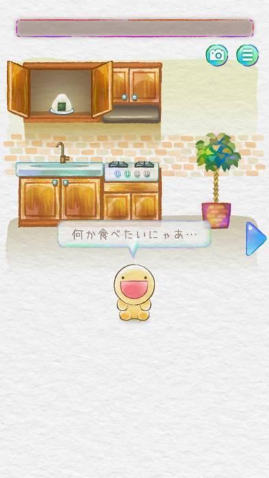 「ぺこぺこモグモグSOS - 脱出ゲーム」のスクリーンショット 3枚目