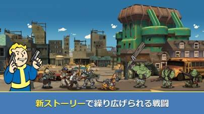 「Fallout Shelter Online」のスクリーンショット 2枚目