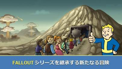「Fallout Shelter Online」のスクリーンショット 1枚目