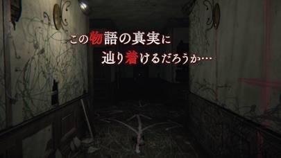 「Layers of Fear」のスクリーンショット 3枚目
