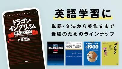 「ポルト 参考書が読み放題」のスクリーンショット 2枚目