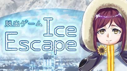 「謎解き脱出ゲーム IceEscape」のスクリーンショット 1枚目