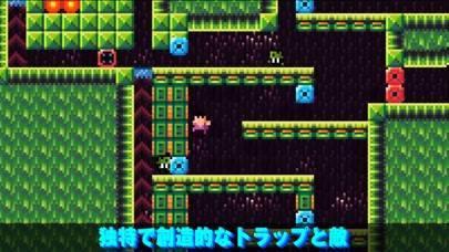 「Necrosphere」のスクリーンショット 2枚目