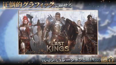 「Last Kings」のスクリーンショット 1枚目