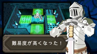 「ダンジョン に: ターン制ゲーム - パズル」のスクリーンショット 2枚目