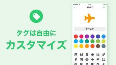 「メモ帳 - 文字数カウントもできるノート・メモアプリ」のスクリーンショット 2枚目