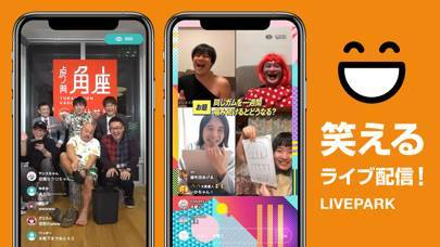 「LIVEPARK(ライブパーク) - ライブ配信 アプリ」のスクリーンショット 1枚目