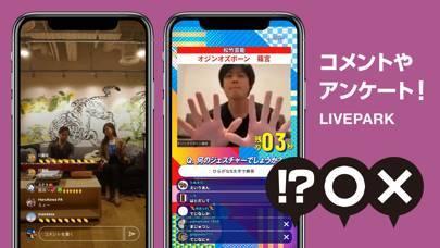 「LIVEPARK(ライブパーク) - ライブ配信 アプリ」のスクリーンショット 3枚目