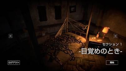 「ダイイング:リボーン」のスクリーンショット 2枚目