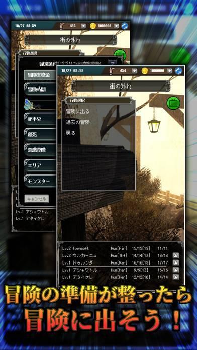「放置系RPG AgentOfAdventure-君の願いを-」のスクリーンショット 3枚目