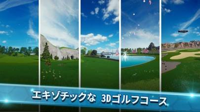 「パーフェクトスイング - ゴルフ」のスクリーンショット 1枚目