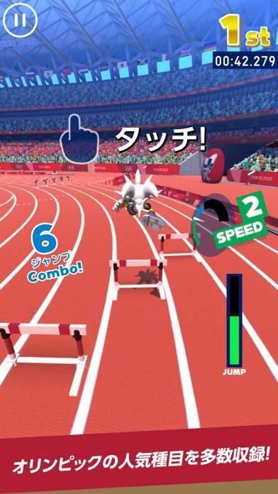 「ソニック AT 東京2020オリンピック」のスクリーンショット 3枚目