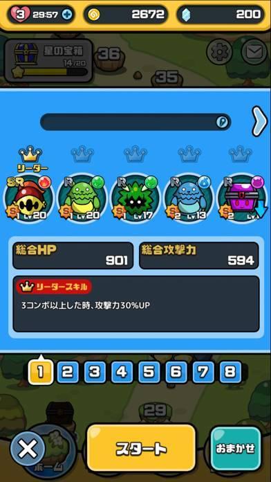 「まものダンジョンパズル」のスクリーンショット 3枚目