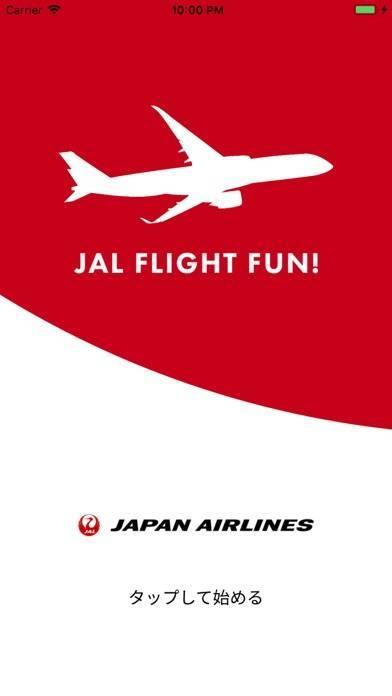 「JAL FLIGHT FUN!」のスクリーンショット 1枚目