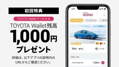 「TOYOTA Wallet(トヨタウォレット)-スマホ決済」のスクリーンショット 1枚目