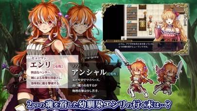 「RPG ルインバース」のスクリーンショット 2枚目