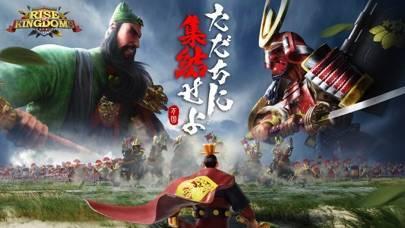 「Rise of Kingdoms ―万国覚醒―」のスクリーンショット 1枚目