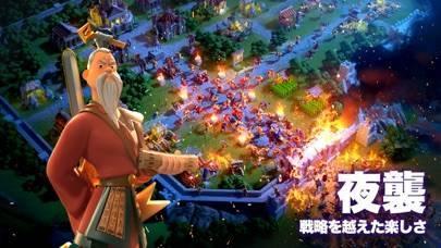 「Rise of Kingdoms ―万国覚醒―」のスクリーンショット 3枚目