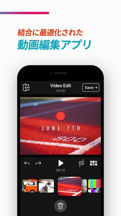 「動画作成 VideoDay」のスクリーンショット 3枚目