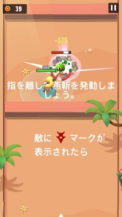 「Tales Rush!」のスクリーンショット 2枚目