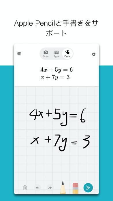 「Microsoft Math Solver」のスクリーンショット 1枚目
