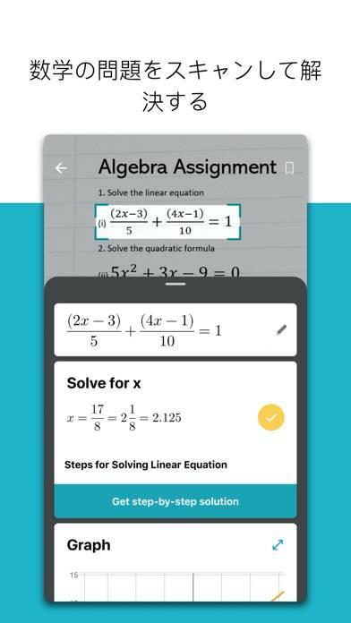 「Microsoft Math Solver」のスクリーンショット 2枚目