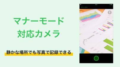「FastEver 3」のスクリーンショット 3枚目